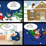 El Nadal 2